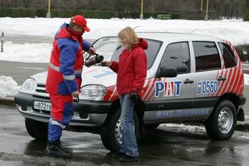 Российское автомобильное товарищество