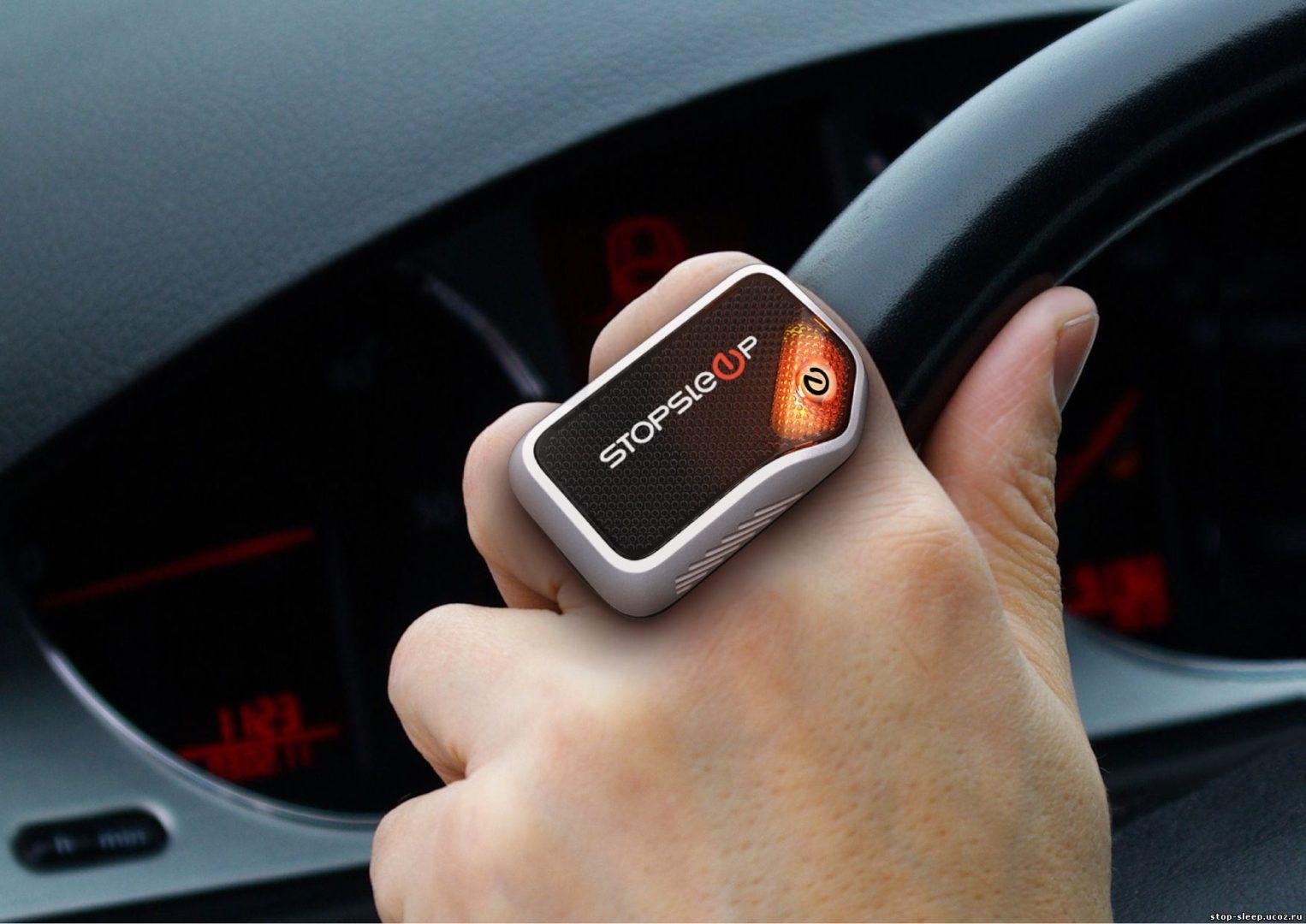 StopSleep - умный перстень для водителей и машинистов