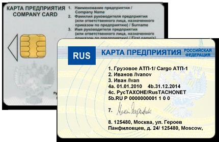 companycards