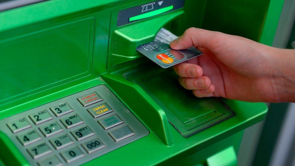 Система мониторинга банкоматов и терминалов