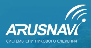 Arusnavi является разработчиком приборов для спутникового мониторинга