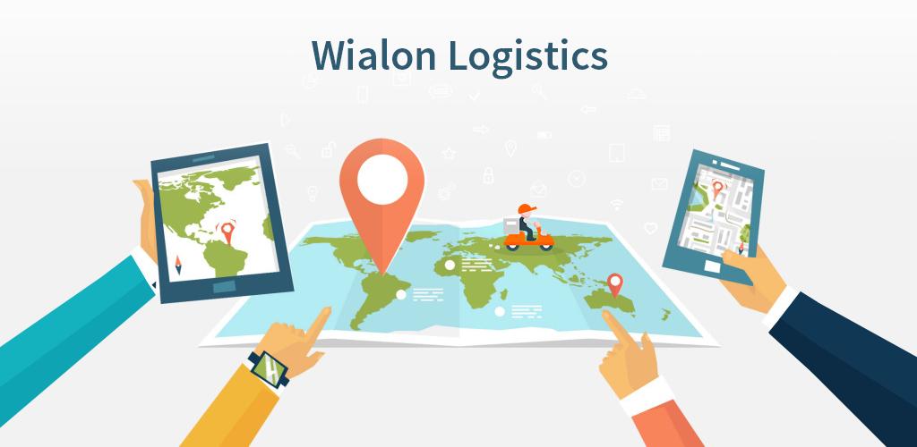 Отследить работу сотрудников поможет сервис Wialon Logistics