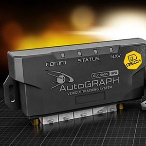 АвтоГРАФ-GSM+ GPS-трекер нового поколения