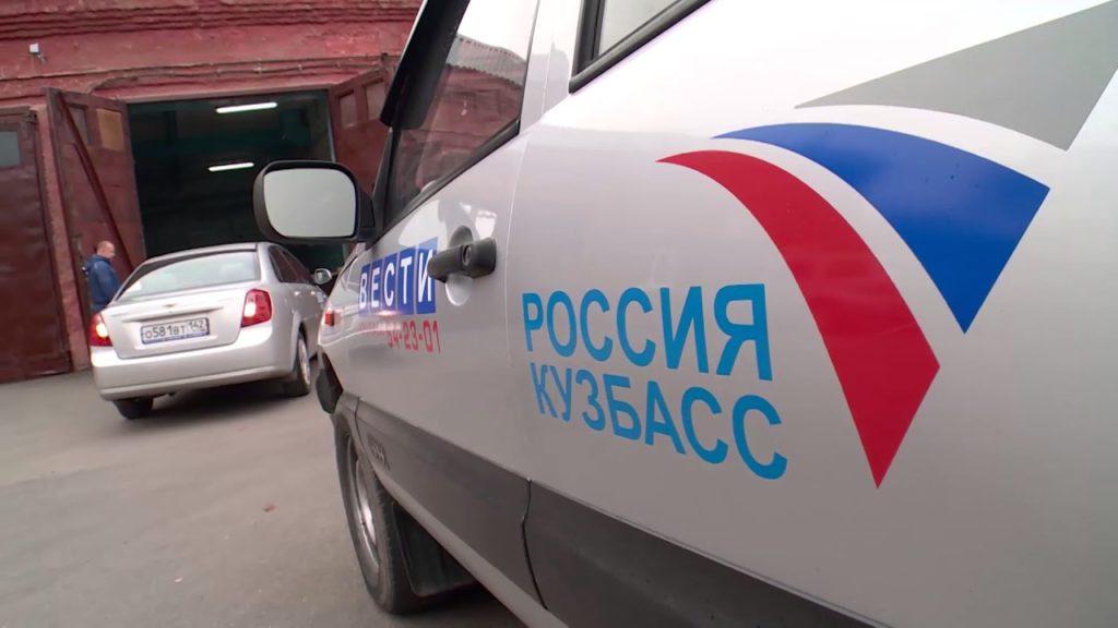Мы поставили ГЛОНАСС на автомобили ГТРК «Кузбасс»