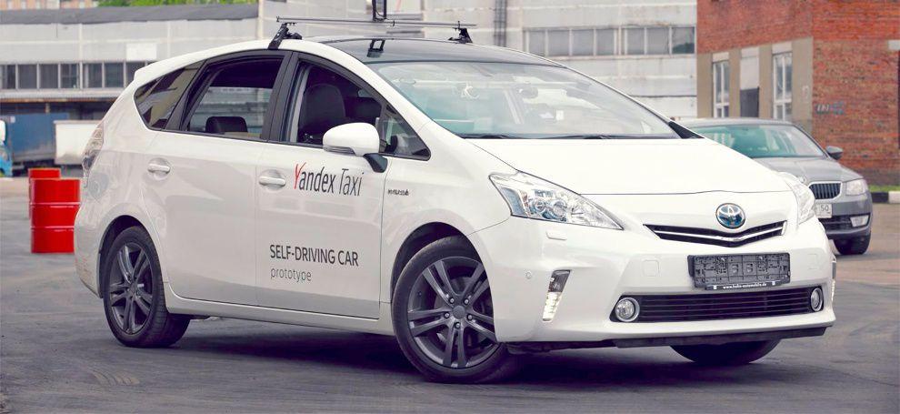 Беспилотное «Яндекс.Такси» впервые проехало по московским зимним дорогам