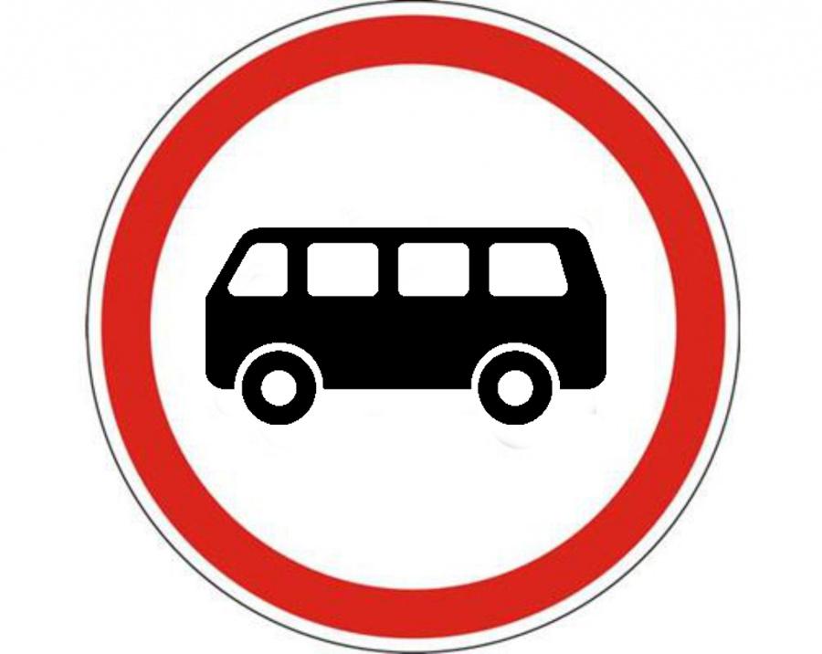 дорожный знак для эра глонасс