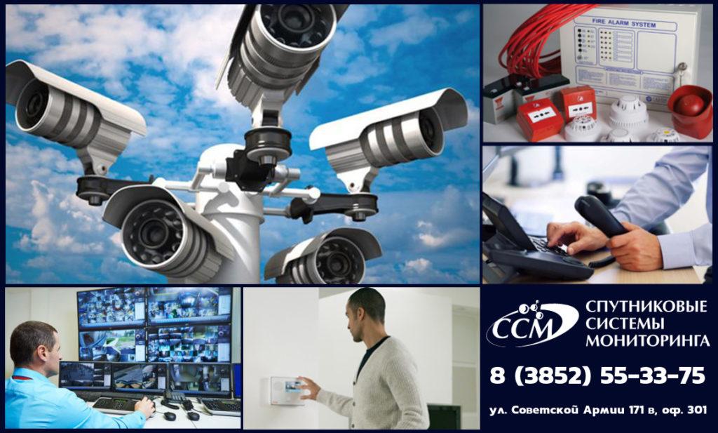 Видеонаблюдение++:новости ООО «Спутниковые Системы Мониторинга»