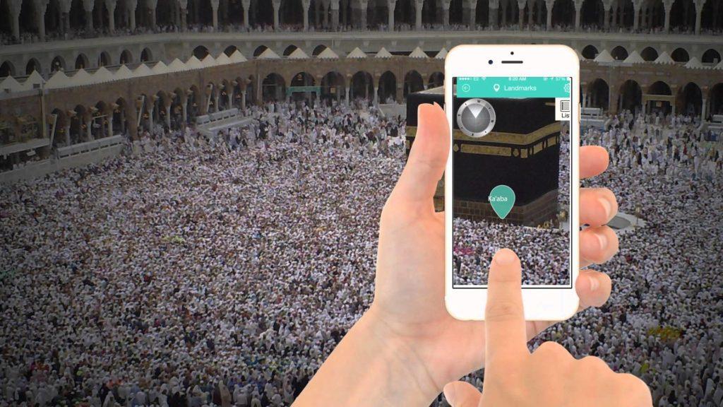 «Исламская GPS»: дополненная реальность для верующих